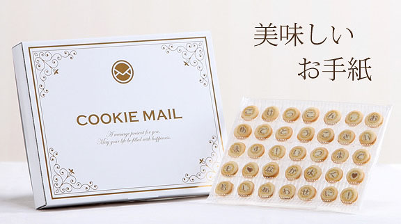 COOKIE MAIL